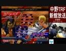 2018-09-29 中野TRF AC北斗の拳 交流大会