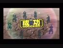 【鋼の錬金術師】平成最後らしいから錬金術師になってみた【暁の王子】part6