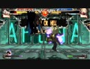【オフライン決勝】YOUDEAL LEAGUE4 East-West Game (Part1)【GUILTY GEAR Xrd REV 2】