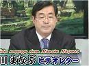 【松田まなぶ】早急な具体化が求められる、安倍総理の「新しい国づくり」[桜H30/10/2]