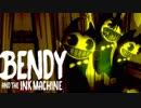 【絶叫実況】Bendy and the Ink Machine Part11 【日本語字幕付】