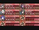 茶馬古道の麗しき工本 離 難しい【☆4~5(改)、5人、平均59】