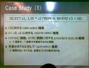 第74回カーネル読書会 at ミラクル・リナックス株式会社(0:20〜0:40)