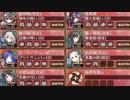 茶馬古道の麗しき工本 結 難しい 【☆4~6(改)、7人、平均54】