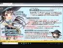【2018/9/17放送】川貝枇杷膏をなめる回【イヤホン必須】