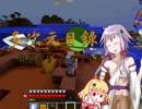 【Minecraft】カテゴリークラフトG 終末世界に楽園を創り上げてやる! P.4
