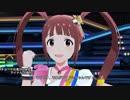 【ミリシタ】チョー↑元気Show☆アイドルch@ng!【MV】