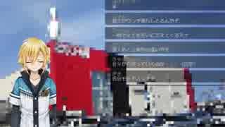 名取さなの「ビョッブボッビュ病院で!?」にmihimaru GTを見出した御曹司