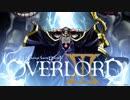 【らん】VORACITY~OVERLORD III OP 歌ってみた