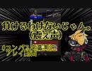 【#コンパス】アタリくん、急いては事を仕損じるぞ!【字幕実況プレイ動画】