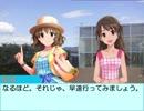 卯月の鉄道旅行講座 #30 「日本一周 7740km」第21話