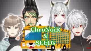 【ChroNoiR】ライブ王祝勝会 取れ高まとめ ―観光編―