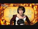 ジャスト五分だ。いい映画見れたか? 第127回放送 ザ・ロック/俺の獲物はビン・ラディン