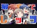 【MV】サーモンラビットエレクトリカル/しゃけぷすたん