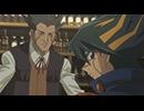 遊☆戯☆王5D's 011「特殊追跡デッキ再び 取り戻せ仲間との絆」