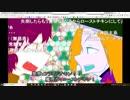 しりり兄貴ツイキャス 録画ライブ #469903191