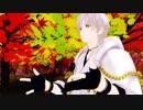 【MMD刀剣乱舞】鶴丸は自慢な証明【アンビバレント】
