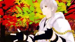 【MMD刀剣乱舞】鶴丸は自慢な証明【アンビ