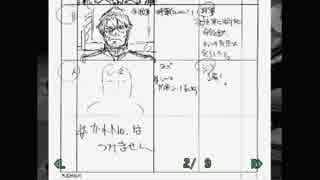 セガサターン版機動戦士ガンダム ギレンの野望 絵コンテ 用語集