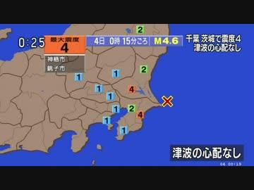 地震情報 2018/10/04 0:21~ by ...