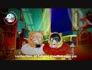 【Sheychan ft. Masaoka Azuki】Talent Ko Po'ng Kumain【Original】