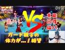 (KOF um ol ♯219) 最強ハーレム育成計画