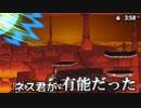 任天堂が唯一裁判を起こさないパクリゲーが原作越えな件【Super Smash Flash 2】