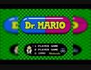 CHILL -YopparaiMIX-【Dr.Mario/ドクターマリオ】【コピってみた/じゅりこ】