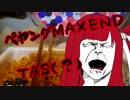 【第四回ひじき荒野祭】ペヤングMAXENDTAS~感謝と祈りを乗せて~【美術にかわ茜ちゃん】