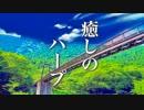【癒しのBGM】美しいハープの音色でファンタジーの世界へ【心が落ち着く音楽】