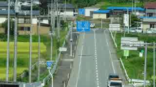 【車載動画】国道458号part3