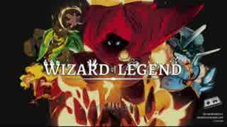 【2人実況】Wizard of Legendをのんびりやる part1