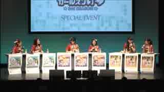 TVアニメ「シンデレラガールズ劇場」エンディングテーマ発売記念ニコ生 CINGEKI NIGHT★