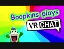 [スーパーマリオ]フィッシー・ブープキンス、VRChatをやる[VRChat]