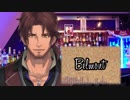 【にじさんじ】Belmont【ベルモンド・バンデラス イメージソング】