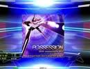 POSSESSION (20th Anniversary Mix) ESP/EDP