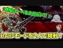 【QMAXIV】ミューと賢決闘者を目指す ~56限目~【kohnataシリーズ】