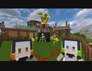 【Minecraft】メイドの村とオッサン工業 ~果ては宇宙へ  Part12