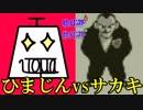vsカントージムリーダー最強の男【ポケットモンスター赤 Part29】