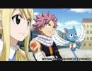 TVアニメ「FAIRY TAIL ファイナルシリーズ」 第278話「蛇姫の鱗(ラミアスケイル)感謝祭」