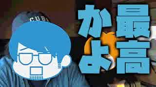 【旅動画】ぼくらは新世界で旅をする Part:3【四国バーガー編】