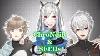 【ChroNoiR】ライブ王祝勝会 取れ高まとめ ―ぎゃるのわ編―