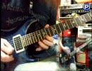 流星Pさん+F9さんの「Soar」にギターを入れてみた thumbnail