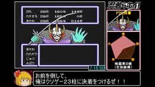 忍者らホイ!RTA_7時間25分21秒_Part11/11
