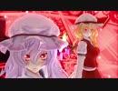 【東方MMD】大人化スカーレット姉妹 de 威風堂々(改変モデル1080P)