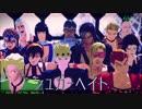 第81位:【ジョジョ】護チ&暗チ×シュガーヘイト【MMD】 thumbnail