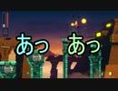 【最高難易度】ロックマン11でのんべんだらりと逝く:その1【ウナきり】
