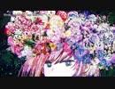 【ニコカラ】Misery〈ゆよゆっぺ×巡音ルカ〉【on_v】