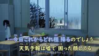【ニコカラ】プラハ《歩く人》(On Vocal)