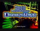 Dance Dance Revolution Disney's RAVE MANIAC SINGLE 譜面集 2/3